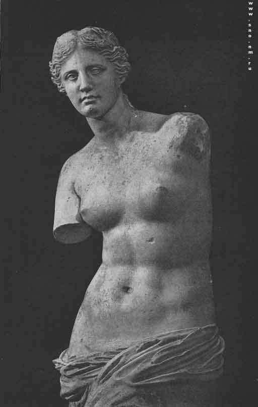 статуя Афродиты Милосской