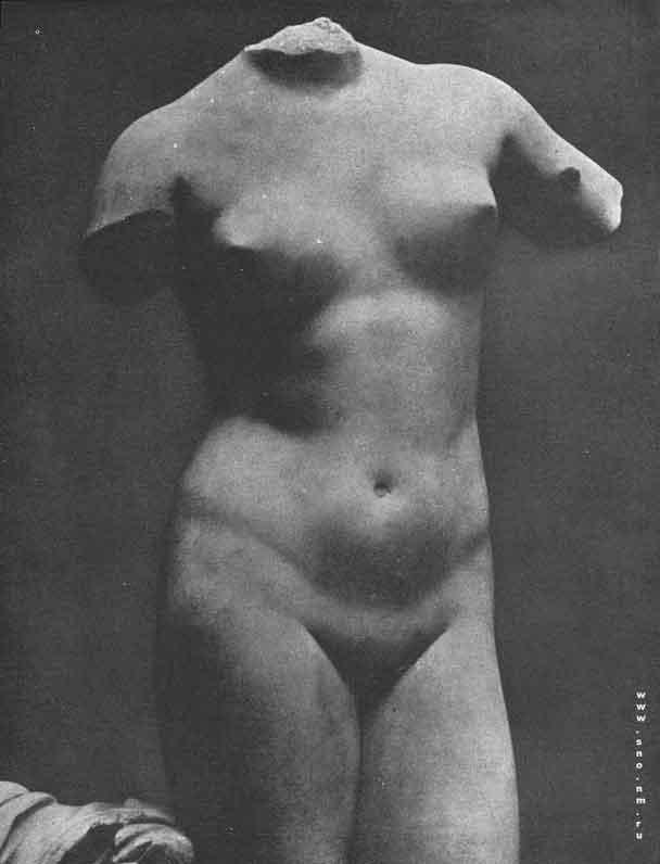 статуя Афродиты Киренской