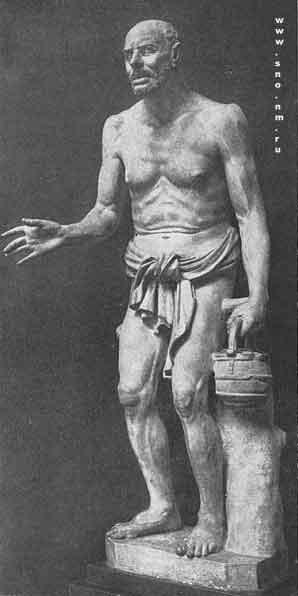 статуя Старого рыбака